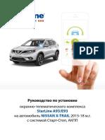 Nissan_X-Trail (T32)_2015-2018_ss-at_A93+iKey