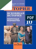 ddbecd96-5aa5-11dc-bbcb-00304874af64.pdf