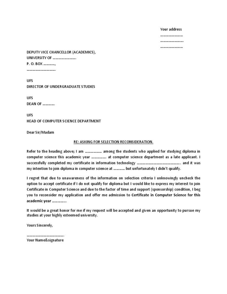 Sample letter for admission reconsideration spiritdancerdesigns Gallery
