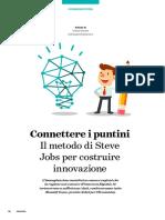 ART Advertiser ConnettereiPuntini