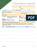 Performance Appraisal Form Â__ Narrative Option