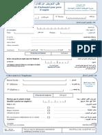 Demande d'indemnité pour perte de l'emploi.pdf