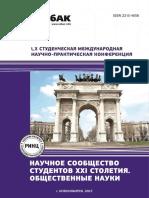 12(59).pdf
