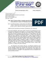 Mritunjay Sharma Human Rights Commission Case