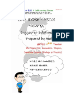2012 HKDSE Physics Paper 1A Sol