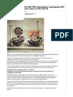Регулировка Spv Дизельных Автомобилях Тойота 2l-Te и 1kz-Te — Toyota Hilux Surf, 2.4 л., 1990 Года На Drive2
