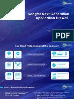 4. Sangfor NGAF Introduction 8.0.5 Final