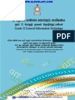 Structure of the Question Papers and Prototype Questions for GIT Online Examinations 2018 Onwards AlevelApi Jpg