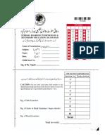 E-Sheet (Bio & Comp Sc).pdf