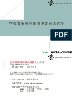Korean.pdf