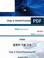 [200701]chapter 08_2007-05-15(완)