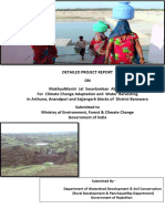 Rajasthan DPR