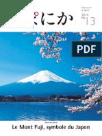 Japon No13 Fr