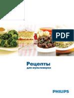 Recipes Philips