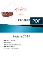 Lecture 07&8.ppt