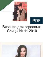 VDV_cr_11_2010