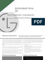 MFL36658801.pdf