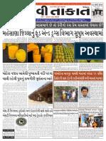 08-05-2019 PDF