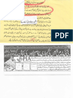 Aqeeda Khatm e Nubuwwat AND ISLAM-Pakistan-KE-DUSHMAN_214230