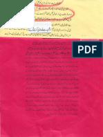 Aqeeda Khatm e Nubuwwat AND ISLAM-Pakistan-KE-DUSHMAN_214613