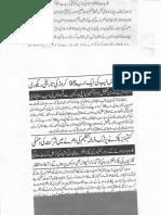 Aqeeda Khatm e Nubuwwat AND ISLAM-Pakistan-KE-DUSHMAN_214905
