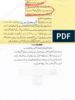 Aqeeda Khatm e Nubuwwat AND ISLAM-Pakistan-KE-DUSHMAN_214954