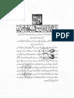 QUAID KA PAKISTAN/ Pakistan-KE-DUSHMAN_221503
