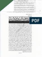 Aqeeda Khatm e Nubuwwat AND ISLAM-Pakistan-KE-DUSHMAN_222034