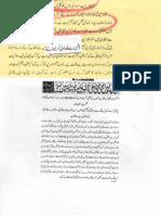 Aqeeda Khatm e Nubuwwat AND ISLAM-Pakistan-KE-DUSHMAN_222303