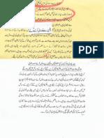 Aqeeda Khatm e Nubuwwat AND ISLAM-Pakistan-KE-DUSHMAN_223034