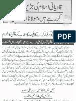 Aqeeda Khatm e Nubuwwat AND ISLAM-Pakistan-KE-DUSHMAN_223131