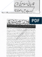 Aqeeda Khatm e Nubuwwat AND ISLAM-Pakistan-KE-DUSHMAN_223417