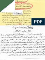 Aqeeda Khatm e Nubuwwat AND ISLAM-Pakistan-KE-DUSHMAN_223649