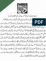 QUAID KA PAKISTAN/ Pakistan-KE-DUSHMAN_224548