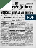 Начало Войны 22 Июня Газета 23 Июня Германия