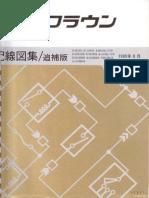 Электросхемы CROWN 13-x OCR recognized.pdf