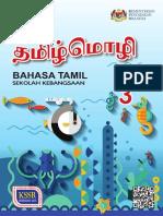 Bahasa Tamil Tahun 3 SK Teks KSSR Semakan