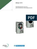 Atv31h Installation Manual Ru v2