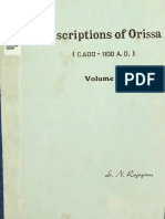 odissa inscriptions