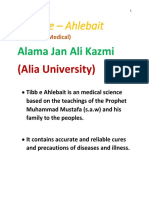 Islamic Medical (English)