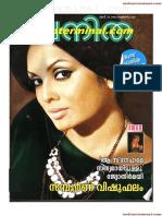 211131242-Vanitha-1-IT.pdf