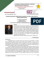 402-408 Dr. Sardar Muhammad