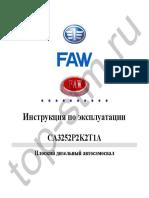 FAW 6x4