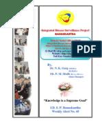P-Form Weekly IDSP Alert - Week 45 BANASKANTHA PALANPUR