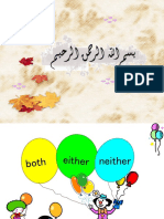 both, either and neither.ppt