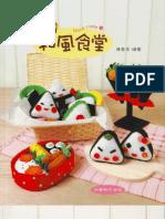 Felt  - Handmade