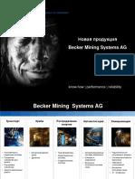 Новая продукция Becker Mining Systems AG. know-how performance reliability.pdf