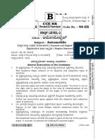 88-EK - B.pdf