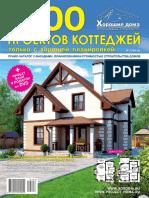 1000 Proiecte de case