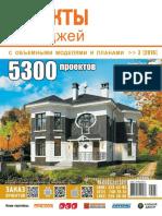 530 Proiecte de case